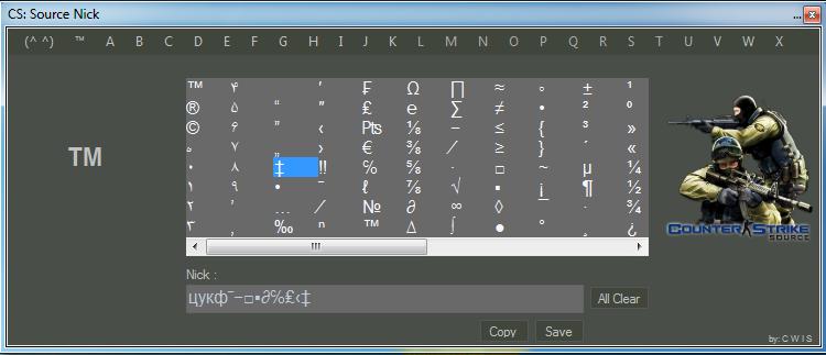 H прогу для создания разных ников в кс го у меня в кс го workshop видит только файлы txt как быть