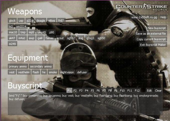 Css картинки css картинка buyscript maker для css