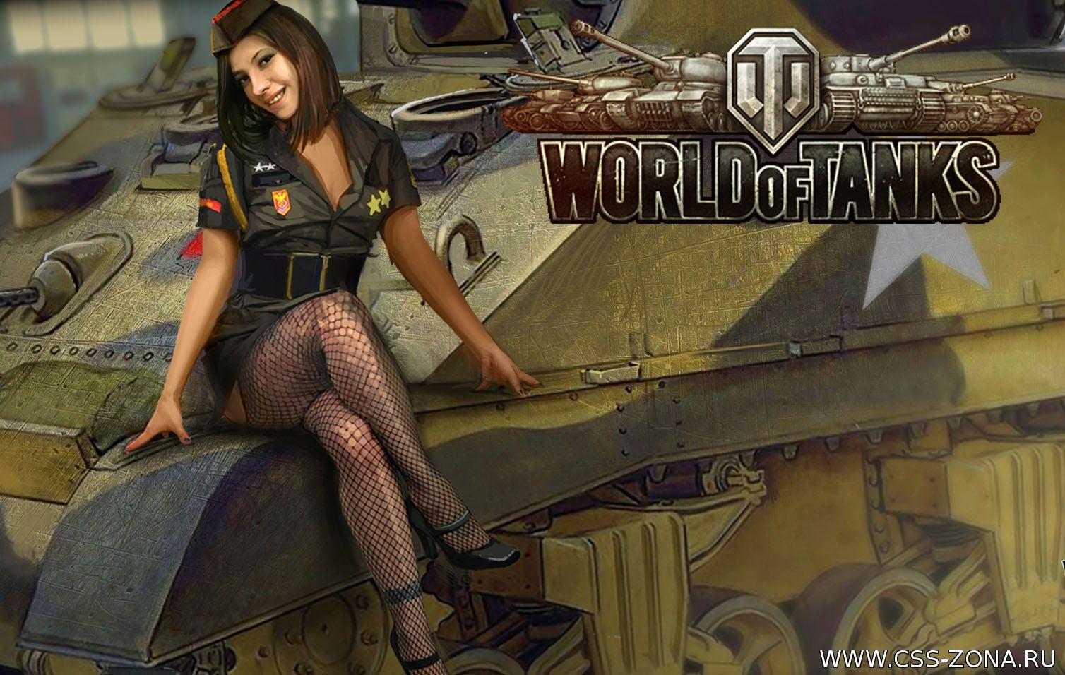 Все секреты World of Tanks