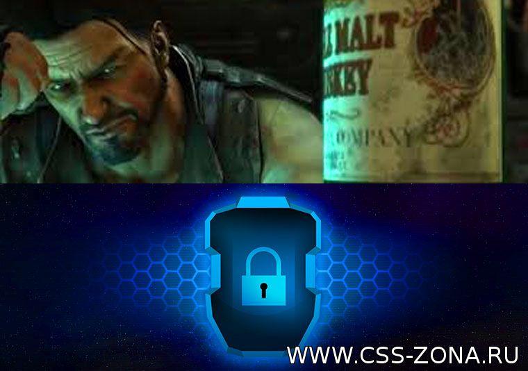 Компания Blizzard заблокировал учетные записи пользователей-нарушителей