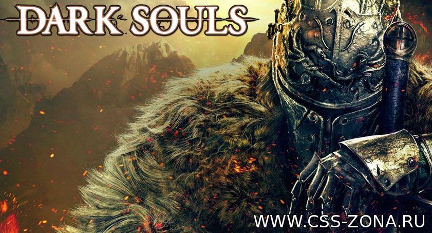 Европейский релиз Dark Souls III назначен на апрель следующего года