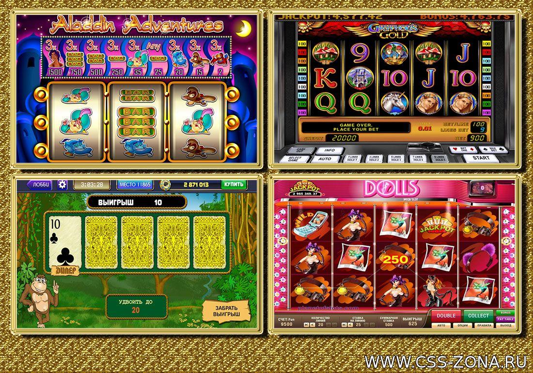 internet-kazino-igrovih-avtomatov-i-slotov