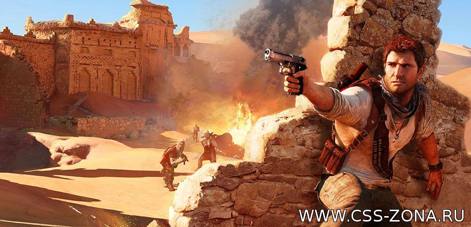 Большинство пользователей PS4 не играли ни в одну из Uncharted
