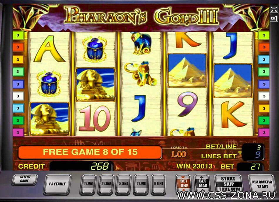 Pharaoh's Gold 3 — тайна египетских пирамид разгадана