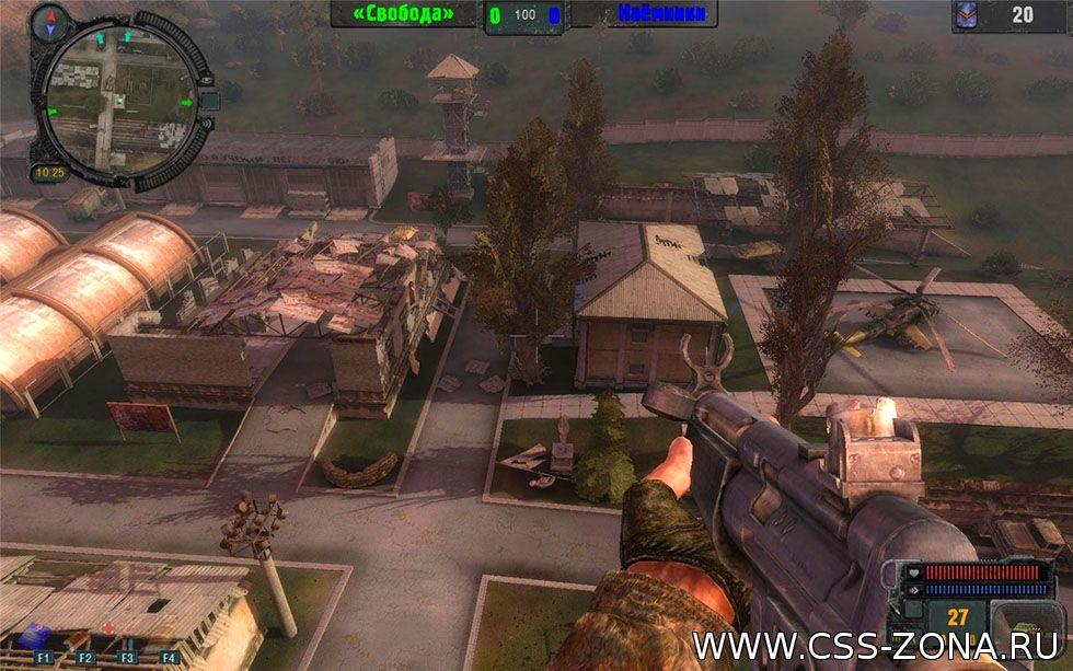 Stalker: игра на «Военных Складах»