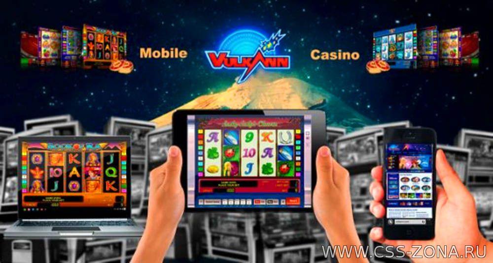 mobilnoe-i-kazino-igrovie-avtomati