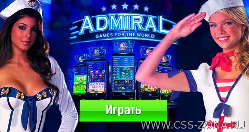 admiral-kazino