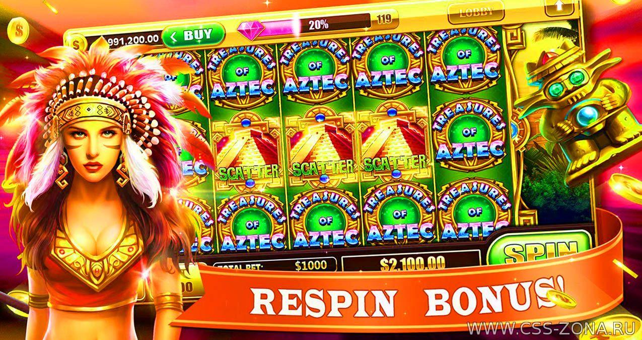 casino x доступное