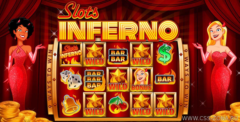 игровые автоматы слоты играть бесплатно без регистра топ секрет