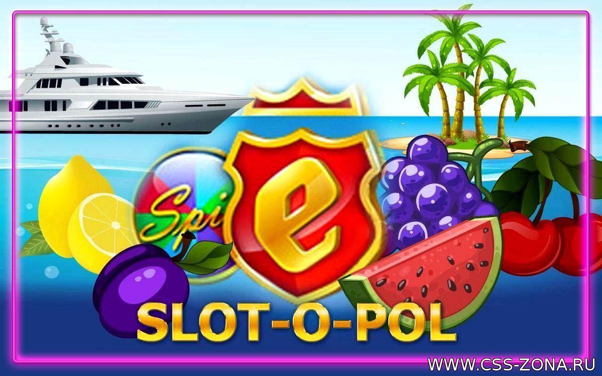 slot-slot-o-pol