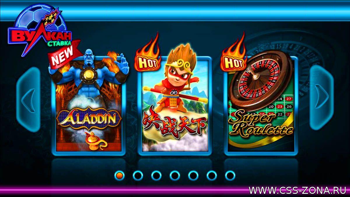 Слоты вулкан ставка казино онлайн интернет казино-легально