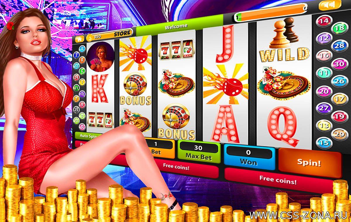 Віртуальний онлайн казино чіпси зареєструватися Бонус казино