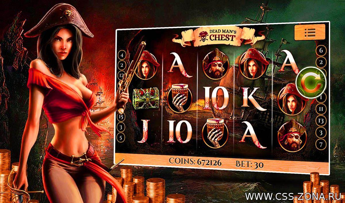 Вулкан казино ( ) играйте бесплатно и без регистрации