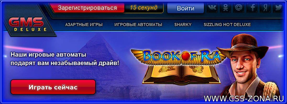 Игровые автоматы symbian os игровые автоматы книги играть