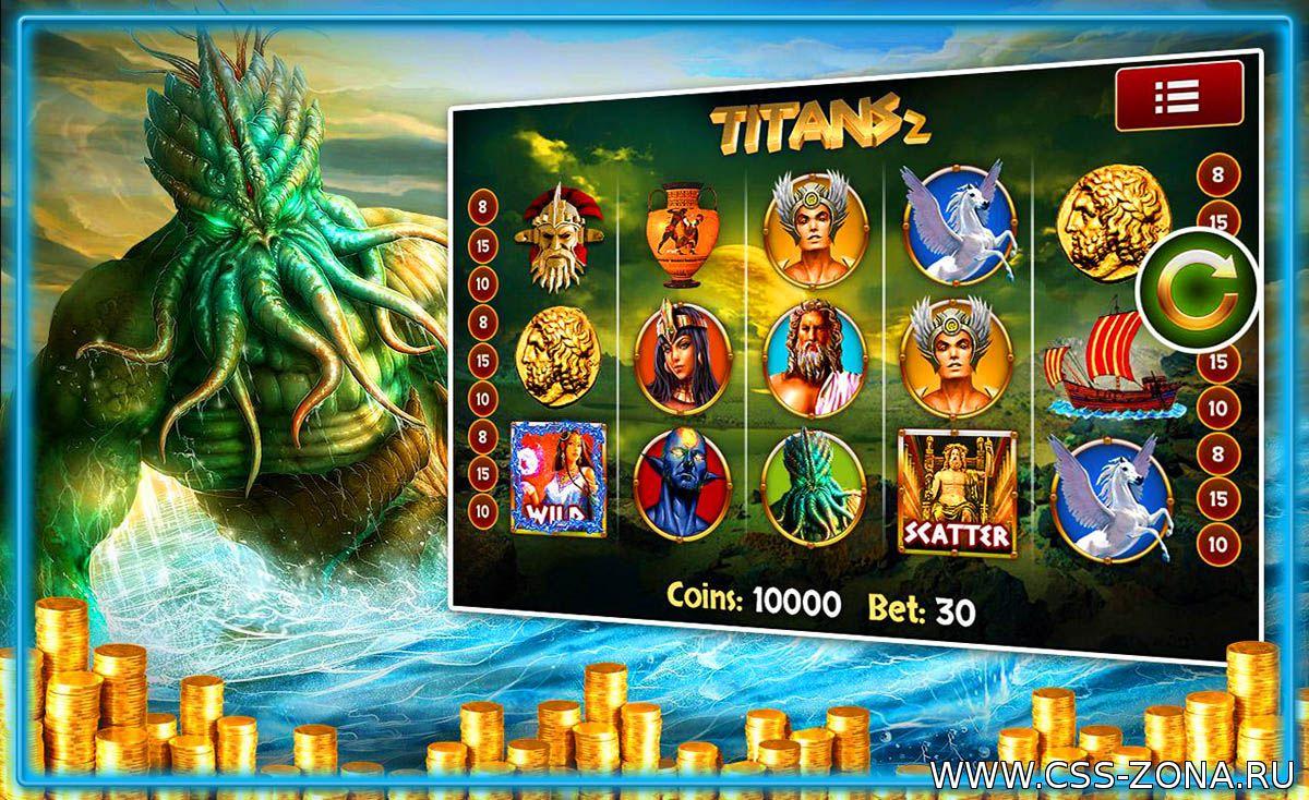 Поиграть в игровые аппараты 777 онлайн бесплатные игровые автоматы белатра