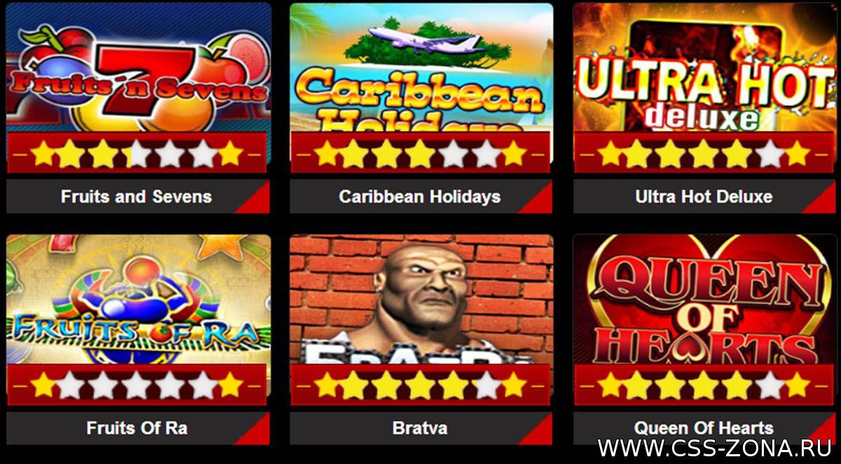 Игровые автоматы gaminatorslots casino-vulcan.com вулкан казино онлайн