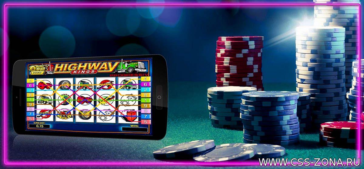 Игровые автоматы в демо режиме поиграть в игровые автоматы книжки бесплатно