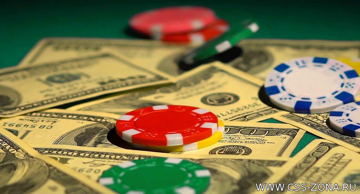 Схемы отмывания денег в казино бесвлатные игровые автоматы