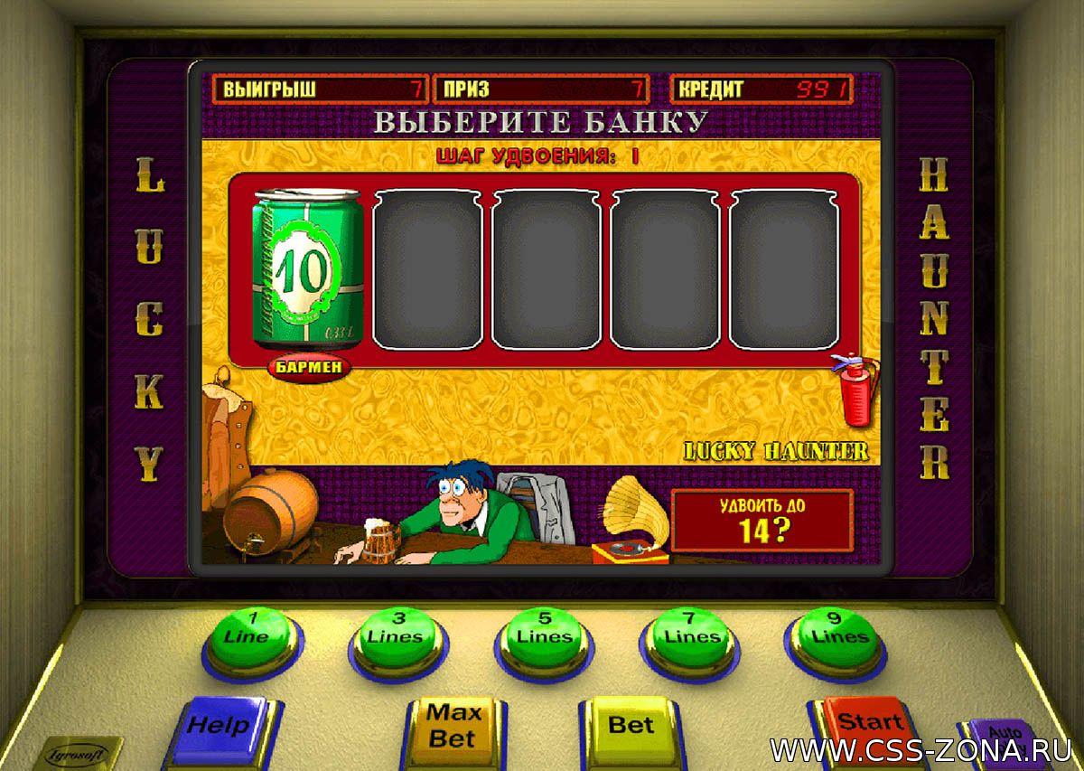 Powered by slaed cms 2005-2007 игровые автоматы онлайн бесплатно играть игровые автоматы играть бесплатно малинки