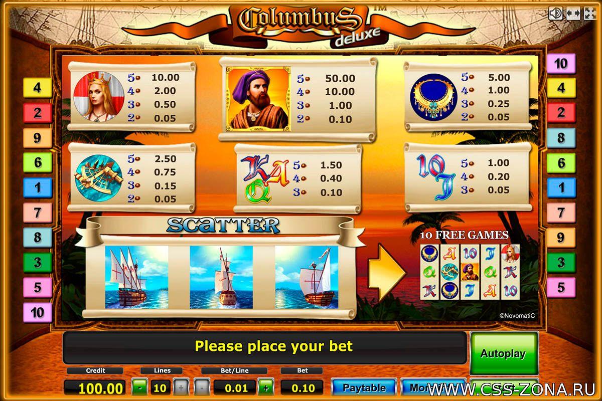 все игры казино колумб