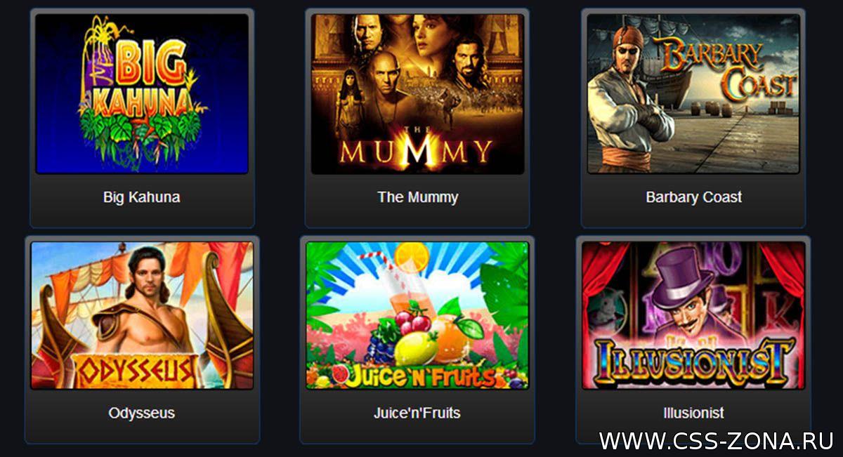 онлайн казино вулкан 24 играть на деньги