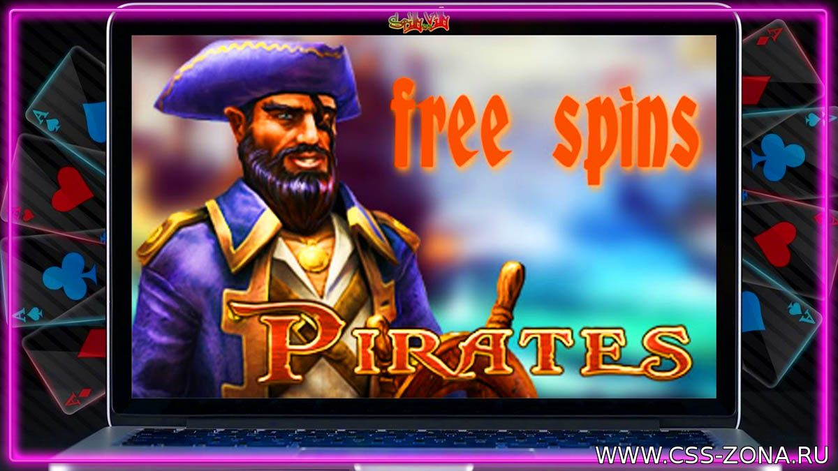 Игровой автомат Pirate Treasure – в онлайн казино