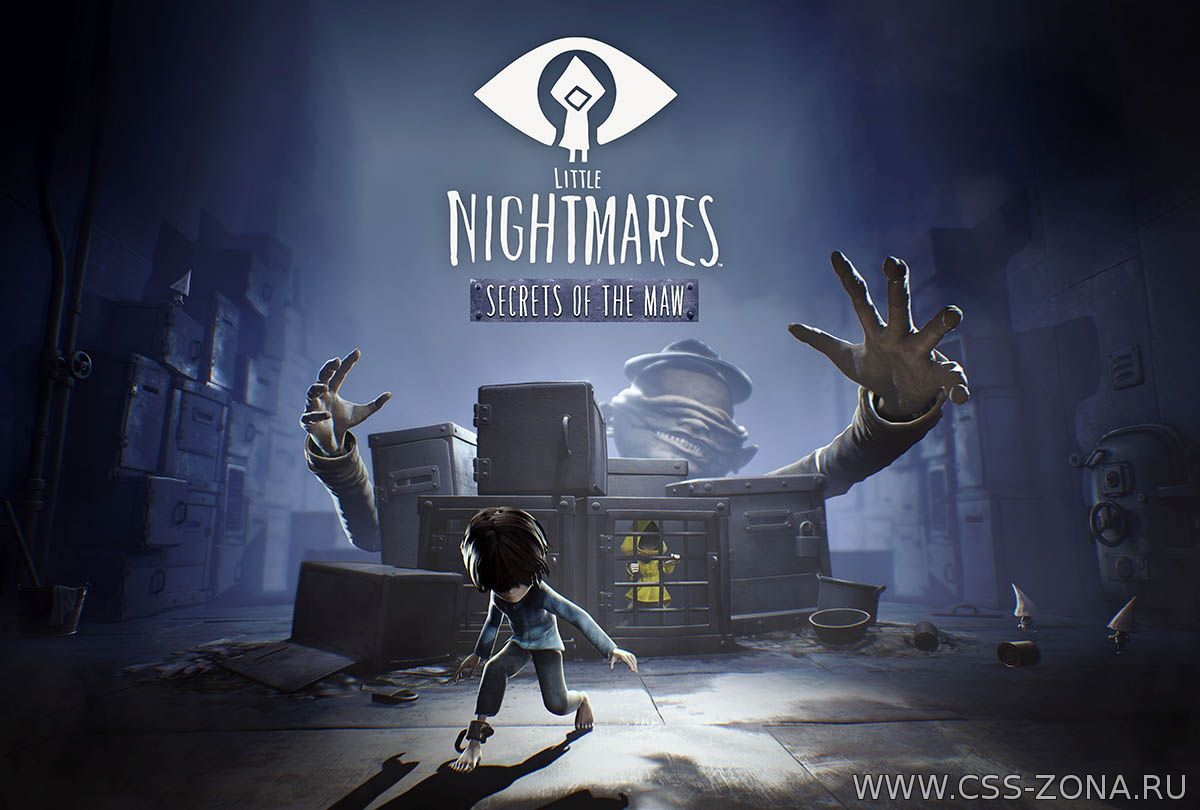 Финальное дополнение для Little Nightmares уже доступно