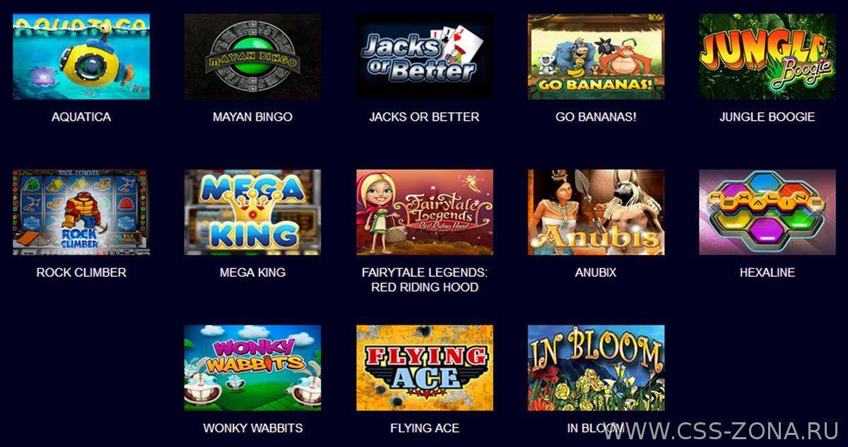 Игровые автоматы в казино Миллион играть в онлайн зале