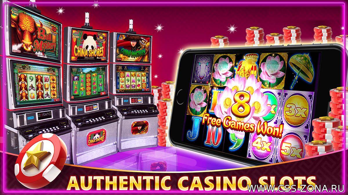 Виртуальные автоматы игровые бесплатно игровые автоматы сладкая жизнь
