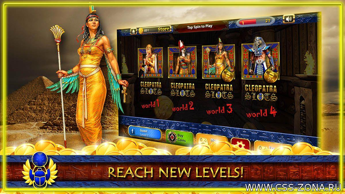 Free online casino slot games cleopatra