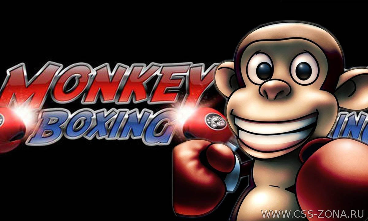 Monkey Boxing для Android