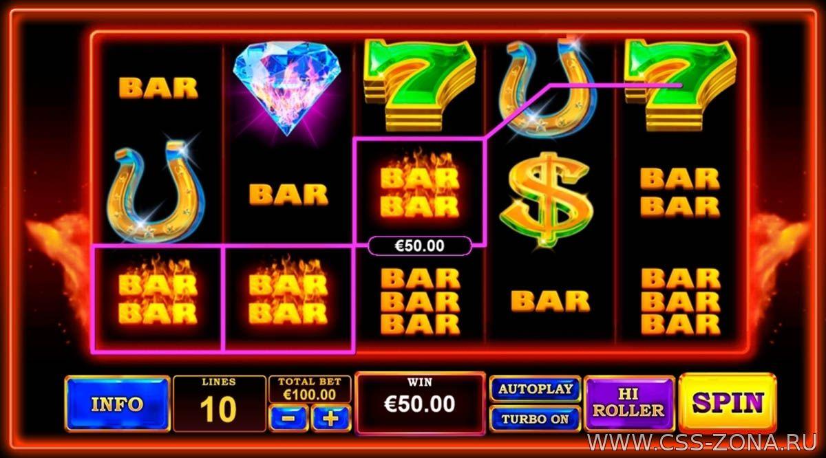 Контроль игровые автоматы в каком казино онлайн играть отзывы