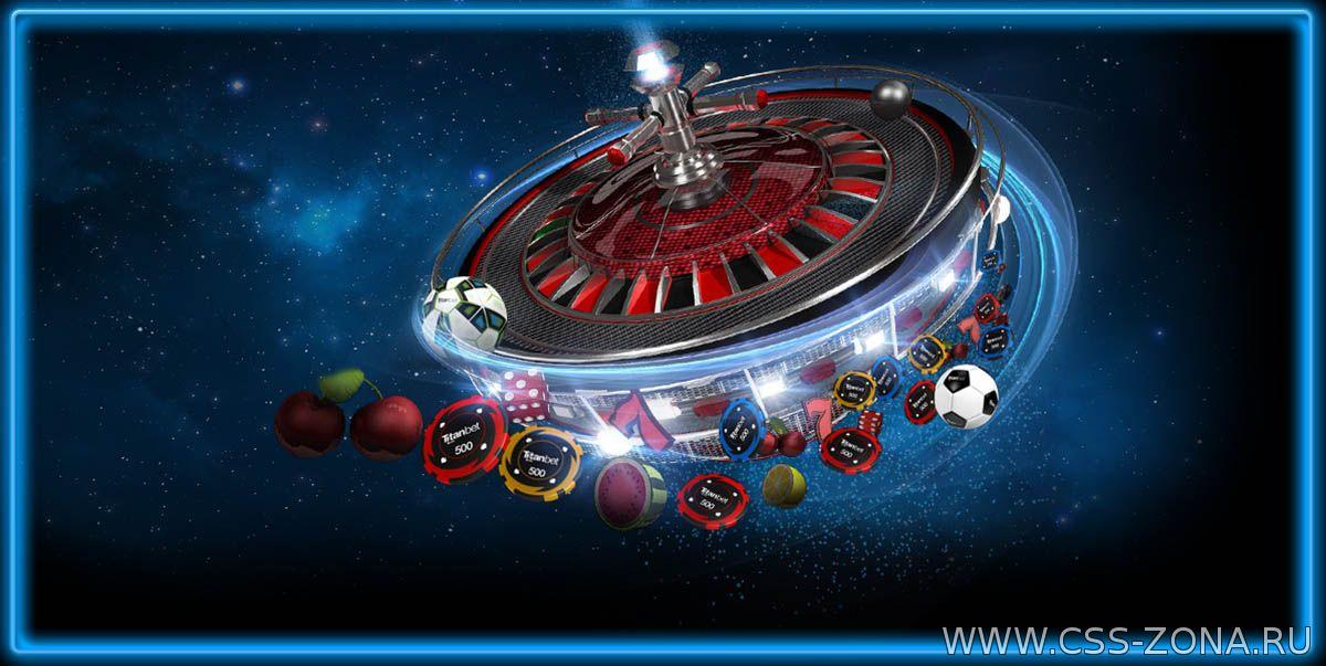 Фараон онлайн казино рулетка игровые автоматы atronic