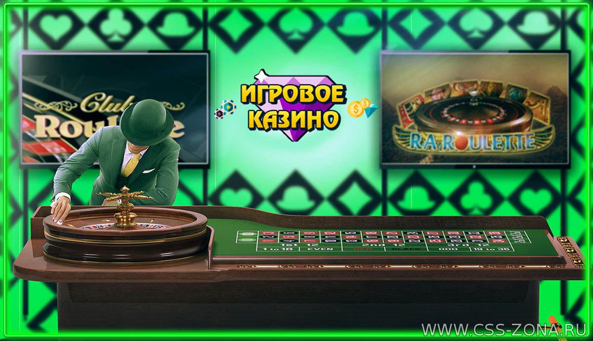 10 лучших казино online sites uk