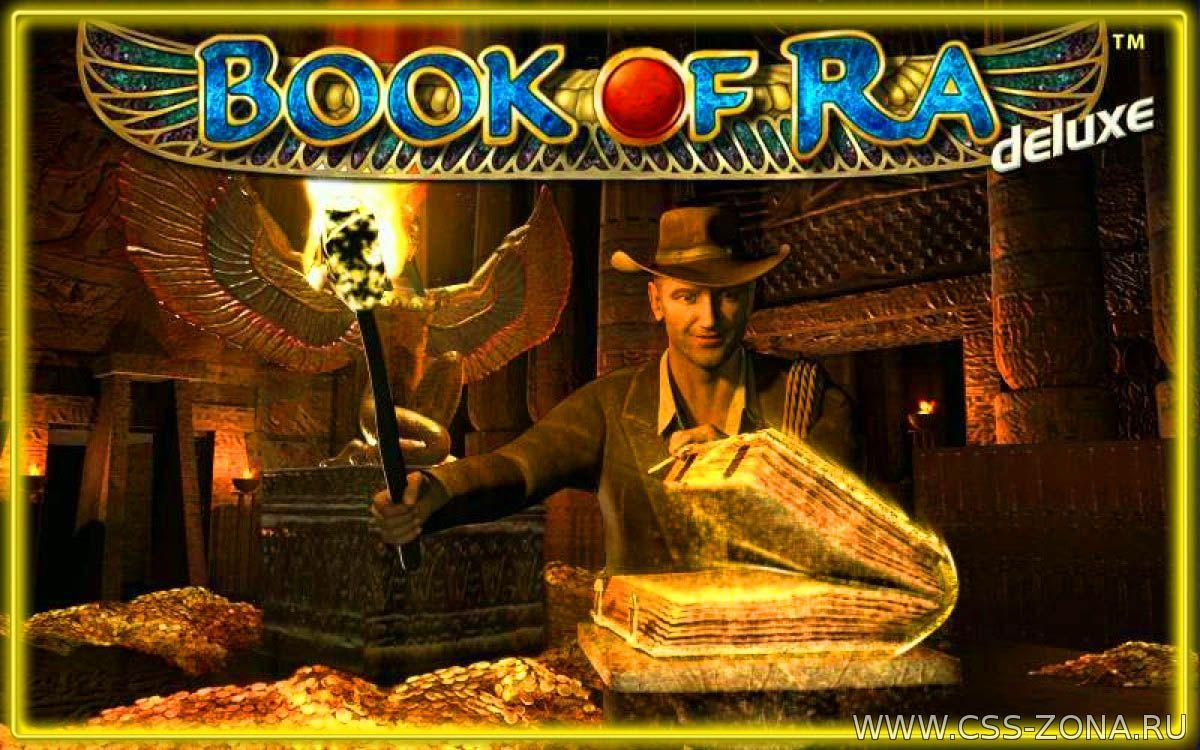 Download book of ra gratis