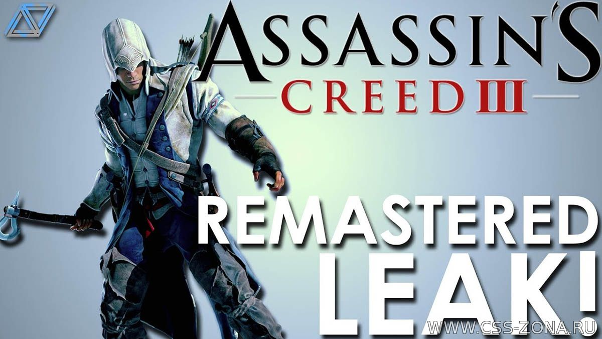 Assassin's Creed 3 Remastered выйдет в конце марта, новости css