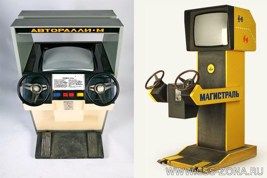 Купить Игровой Автомат В Алматы