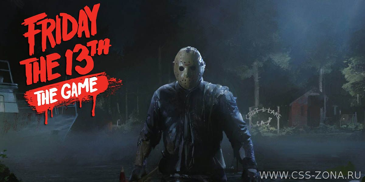 Friday the 13th: The Game Ultimate Slasher Edition для Nintendo Switch
