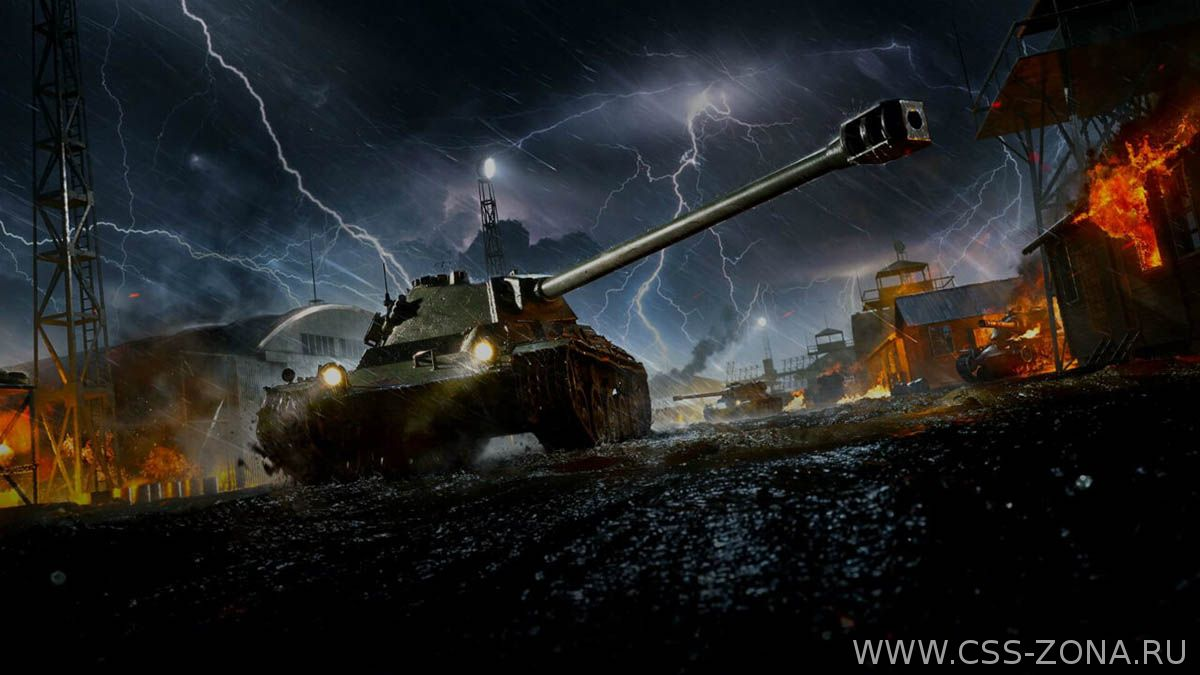 World of tanks лбз на т55а сау