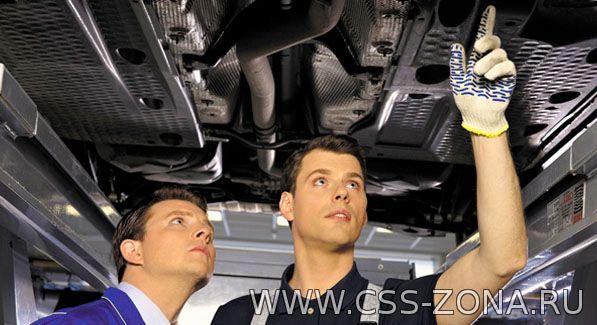 Современные аспекты сервисного обслуживания автомобилей