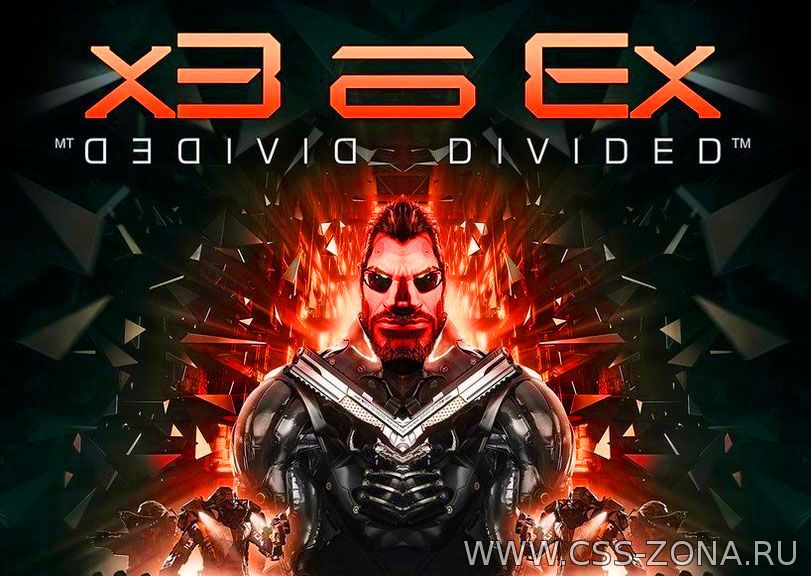 Deus Ex: Mankind Divided будет поддерживать DX12, новости css