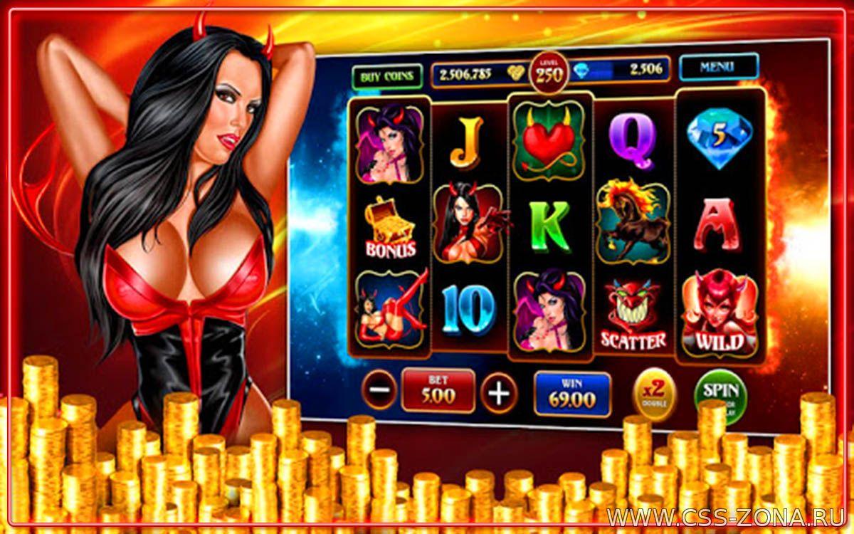 вип вулкан казино онлайн