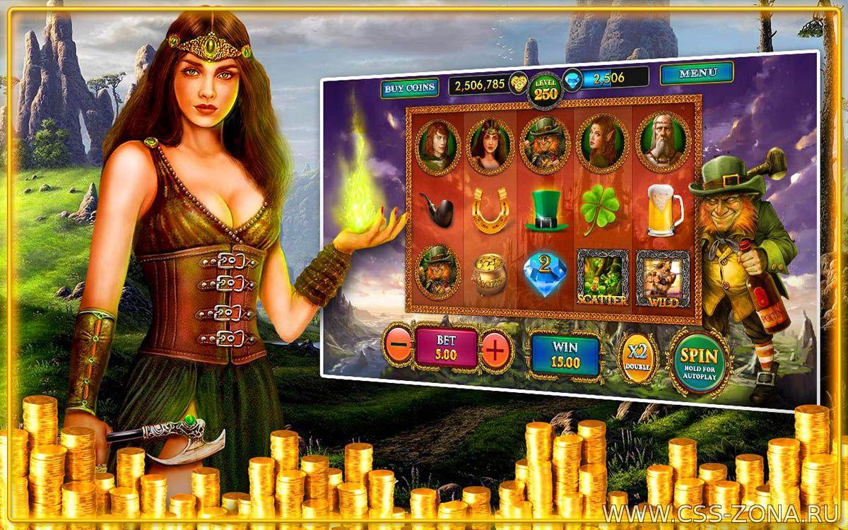 ставки на казино в онлайн