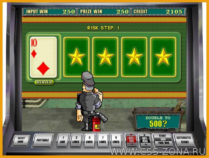 igra-kazino-igrovoy-avtomat-rezident