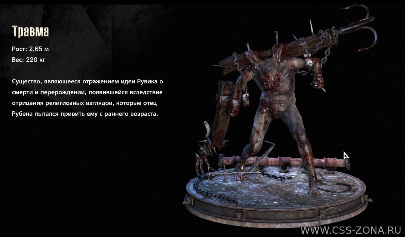 Прохождение EvilWithin: первая встреча с травмой (видео)