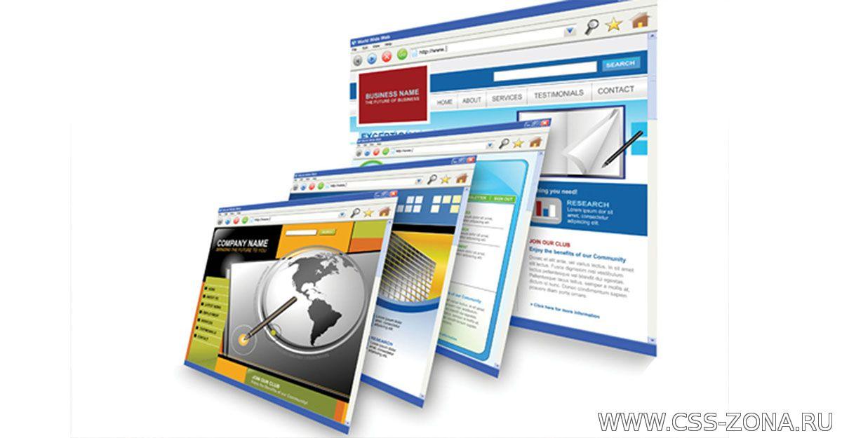 К новым возможностям с webologs.com