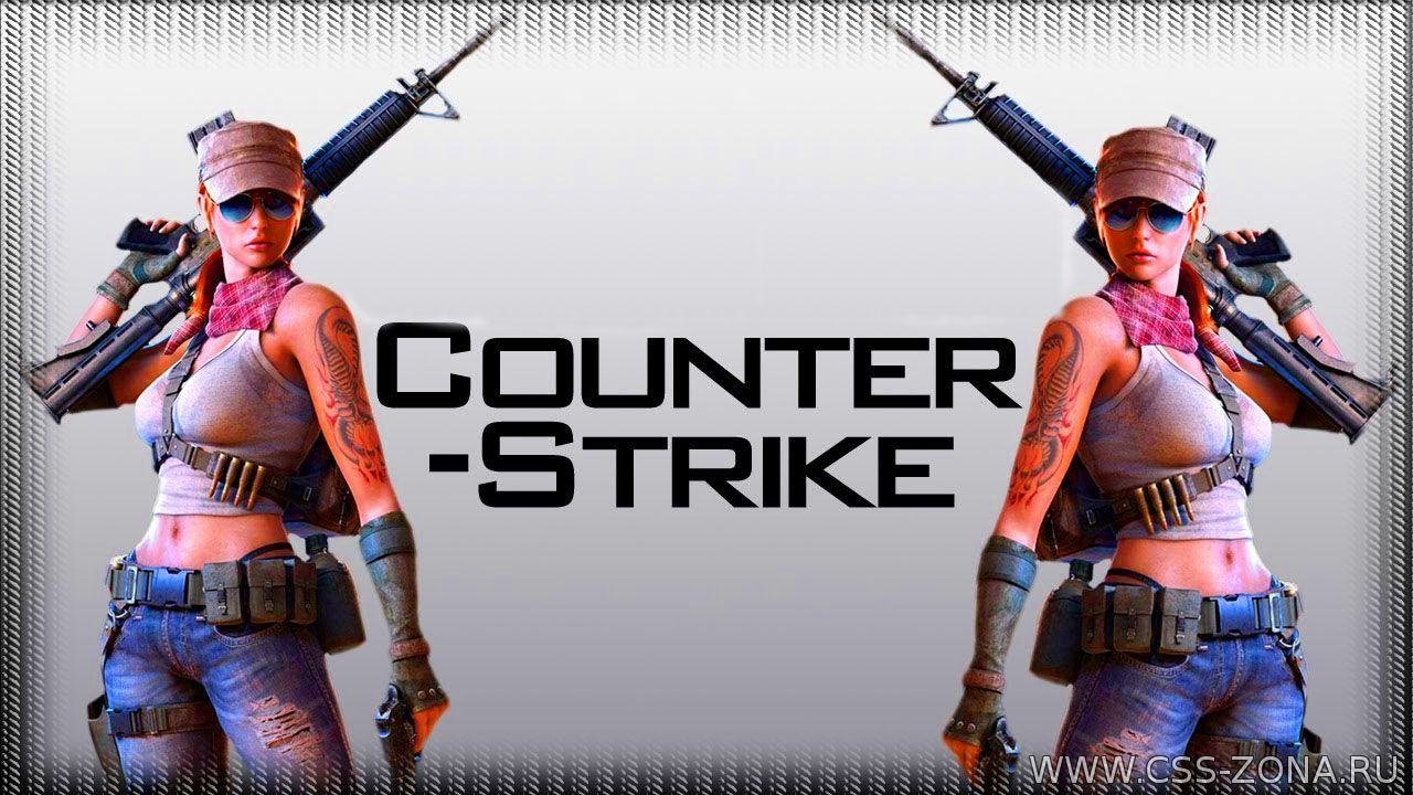 Тактика стрельбы в Counter-Strike