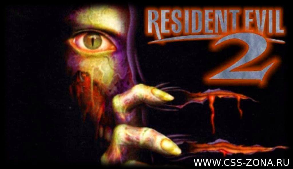 Компания Capcom решила выпустить собственный ремейк Resident Evil 2
