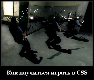 картинки ксс: